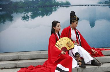 Chines Traditional